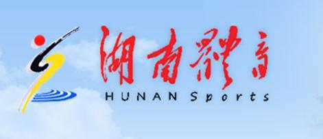 铭仁家具——湖南省体育局指定的钢架床厂家