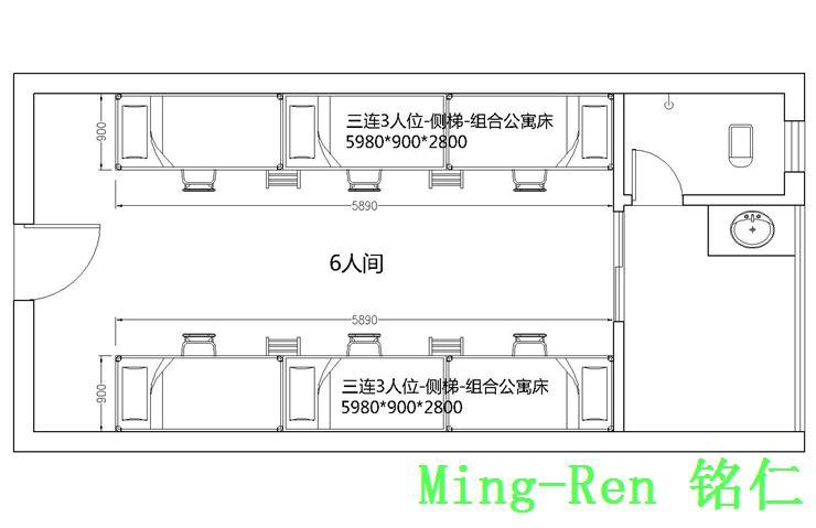 相关产品: 三连3人位-侧梯-组合公寓床定制设计图:    三连3人位图片